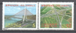 Formosa - Taiwan 2000 Yvert 2501-02, Inauguration Of The 2nd South Highway - MNH - 1945-... Republic Of China