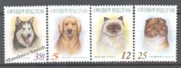 Formosa - Taiwan 2005 Yvert 2933-36, Definitive. Fauna. Pets - MNH - 1945-... République De Chine