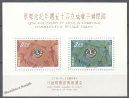 Formosa - Taiwan 1962 Yvert BF 12, 45th Anniv. Of The Lions International - Miniature Sheet - MNH - Neufs
