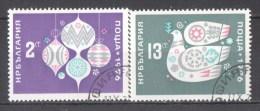 53-730 // BG - 1975    NEW YEAR   1976   Mi 2457/58 O - Bulgarien