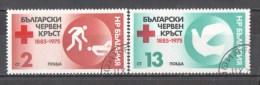 53-727 // BG - 1975   90 YEARS RED CROSS In BULGARIA  Mi 2448/49  O - Gebraucht