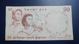 Israel-second Issue-(1958)50 Lirot Boy And Girl(number Note-339960-1פ-green Number)-very Good - Israël