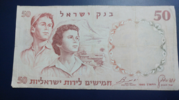 Israel-second Issue-(1958)50 Lirot Boy And Girl(number Note-584513-ח2-green Number)-very Good - Israel