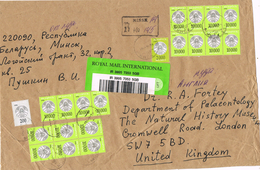 24554. Frontal Certificado MINSK (Belarus) 1996 To England, Department Paleontology - Bielorrusia