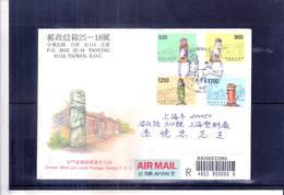 Registered FDC Taiwan From Kaohsiung - Kinmen Wind Lion Lords - Complete Set (to See) - 1945-... République De Chine