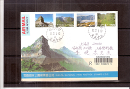 Registered FDC Taiwan From Kaohsiung - Shei-Pa National Park - Complete Set (to See) - 1945-... République De Chine