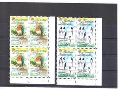 RTY316 LIECHTENSTEIN 1986 MICHL 893/94 ECKRAND-VIERERBLÖCKE ** Postfrisch - Liechtenstein