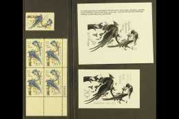 """BIRDS - PHOTO ESSAYS United States 1963 5c And 1967 20c Air Featuring Audubons Etching Of """"Columbia Jays"""", Scott... - Stamps"""