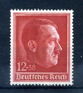 1938 TERZO REICH N.607 * - Germania