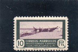 MAROC 1951 ** - Spanish Morocco
