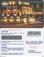 ARMENIA - Hotel Yerevan, ArmenTel Prepaid Card 5000 AMD, Tirage 5000, Exp.date 30/10/06, Sample - Armenia