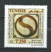 Tunisie. Tunisia 2006 Dialogue Among Civilisations And Religions. MNH - Tunisia