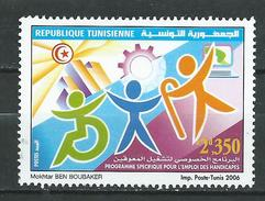 Tunisie. Tunisia 2006 Special Program For The Employment Of The Disabled.MNH - Tunisia