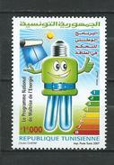 Tunisie. Tunisia.2007 National Program For Saving Energy. MNH - Tunisia
