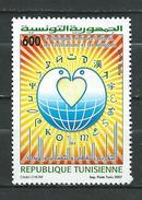 Tunisie. Tunisia.2007 Dialogue Of Civilizations, Cultures And Religions. MNH - Tunisia