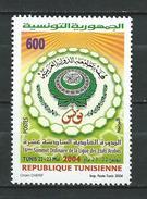 Tunisie. Tunisia 2004 League Of Arab States Summit Conference, Tunis. MNH - Tunisia