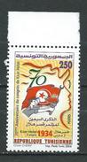 Tunisie. Tunisia 2004 The 70th Anniversary Of Ksar Helal Congress. MNH - Tunisia