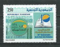 Tunisie. Tunisia 2008 The 40th Anniversary Of The Government Accounting Board. MNH - Tunisia