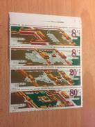 """Cina """"The 60th Anniversary Of Imperial Palace Museum"""", Strip Of 4, Anno 1985 - 1949 - ... Volksrepublik"""
