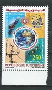 Tunisie. Tunisia 2008 World Meteorological Day. MNH - Tunisia