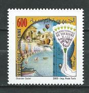 Tunisie. Tunisia 2003 National Tourism Day. MNH - Tunisia