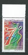 Tunisie. Tunisia 2003 The 16th Anniversary Of Declaration Of 7 November 1987. MNH - Tunisia