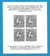 (R140) - Belgique - Reproduction Noir Et Blanc - Albert Ier Type Montenez - - Belgique
