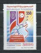 Tunisie. Tunisia 2004 Presidential And Legislative Elections. MNH - Tunisia