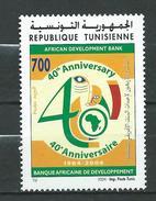 Tunisie. Tunisia 2004 The 40th Anniversary Of African Development Bank. MNH - Tunisia