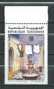 Tunisie. Tunisia 2003 The 100th Anniversary Of The Birth Of Yahia Turki, 1902-1969. MNH - Tunisia