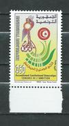 Tunisie. Tunisia 2003 Constitutional Rally. MNH - Tunisia