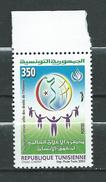 Tunisie. Tunisia 2003 Universal Declaration Of Human Rights. MNH - Tunisia