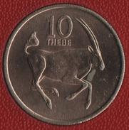 BOTSWANA 10 THEBE 1976 Oryx Gazella KM# 5 - Botswana