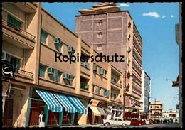 ÄLTERE POSTKARTE STREET AT RIADH Ryad Ryadh Arabie Saoudite Cpa AK Postcard Ansichtskarte - Saudi-Arabien
