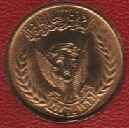 SUDAN 5 MILLIEMES 1396 (1976) FAO KM# 60 - Soudan