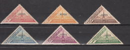 Ecuador 1936,6V,airmail,Quito Exhibition,exposition,ausstellung,exposicion,esposizione,MNH/Postfris, (C249) - Filatelistische Tentoonstellingen