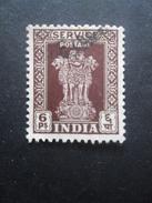 INDE Service N°2 Oblitéré - Dienstzegels