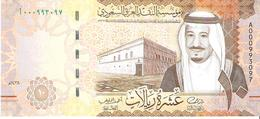 Saudi Arabia - Pick 38 - 10 Riyals 2016 - Unc - Arabie Saoudite