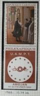 "PAINTINGS COLLECTION DG - GABON 1968 Yv 79 MNH Stamp - International Stamp Exhibition ""Philexafrique"" - Abidjan - Gabon"