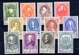 1952   Congrès De L' U.P.U., Yv.  880 / 891*, Cote 190 Euro - Belgique