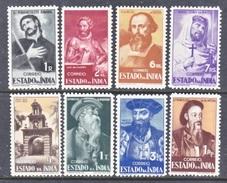 PORTUGUESE  INDIA  411-12  * - Portuguese India