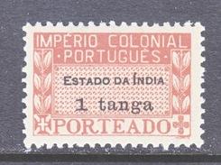 PORTUGUESE  INDIA  J 41  * - Portuguese India