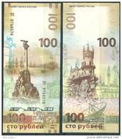 Russia, 2015, 100  Rbl Rubles Roubles Note Crimea Krym - Russie