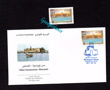 2017- Tunisia- Tunisian Cities: Monastir- Great Fort- FDC And Complete Set 1V. MNH* - Archeologia