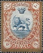 STAMPS PERSIA  PERSE IRAN  1910 Rare Stamp Golde Border 9ch - Iran
