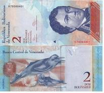 Venezuela 2 Bolivares 27-12-2012 Pick 88.e UNC - Venezuela