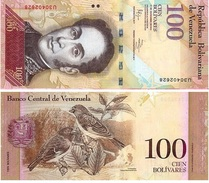 Venezuela 100 Bolivares 27-12-2012 Pick 93.f UNC - Venezuela