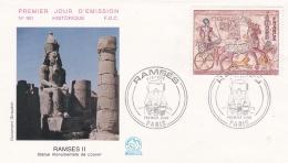 France FDC 1976 Ramses II (T19-3) - FDC