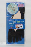 Cover Finger Socks ( 23 ~ 25 Cm. / Eur 37 ~ 39 ) - Other Collections