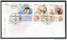 Israel FDC - 2006, Philex Nr.1892-1894,  Mint Condition - FDC